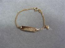 Baby naam armband gourmet schakel met hartje 9-11 cm