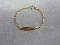 Figaro gouden naam armbandje 11-13 cm