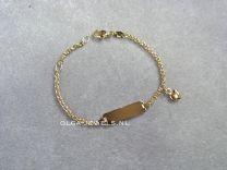 Gouden naam armband graveerarmband, 13 tot 14 cm anker schakeltje